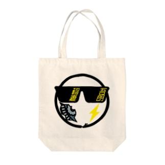 パ紋No.3426 稲妻 Tote bags