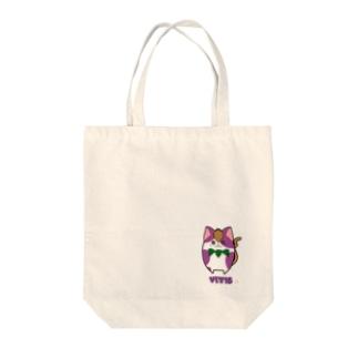 [フルーツ猫シリーズ]ぶどう猫のヴィーティス トートバッグ