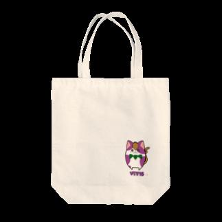 にゃんこグッズ●佐藤家の[フルーツ猫シリーズ]ぶどう猫のヴィーティス Tote bags