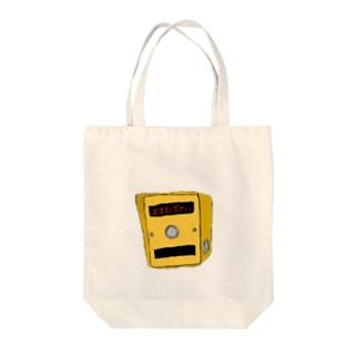 押しボタン式 Tote bags