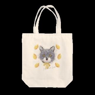 あめりすの猫と檸檬(Kaķis un Lemon) Tote bags