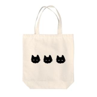 3匹のふわ黒ねこトートバッグ Tote bags