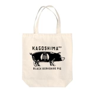 鹿児島  黒豚  ピッグT Tote bags