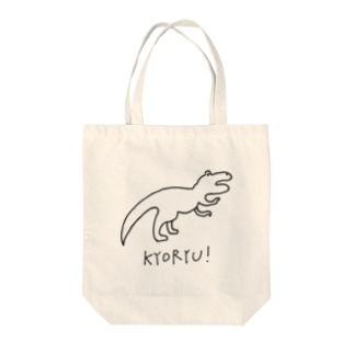 ATTENTION!の古代の記憶 【ATTENTION!】 Tote bags