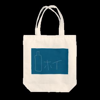 Kayoko Nakajimaの酒瓶ホイ Tote bags