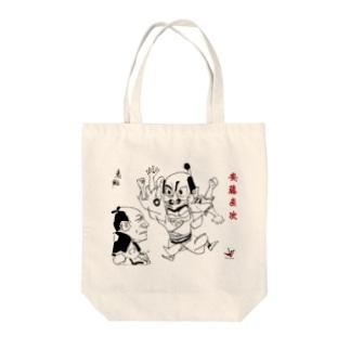 安藤直次 Tote bags