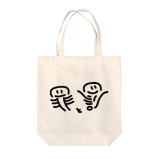 ★つみとばつ★ Tote bags