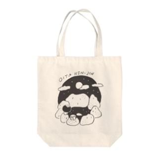 大分県人 Tote bags
