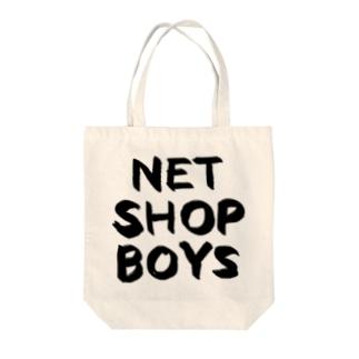 NET SHOP BOYS トートバッグ
