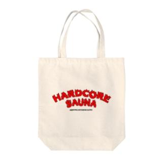 ハードコアサウナ!!!! Tote bags