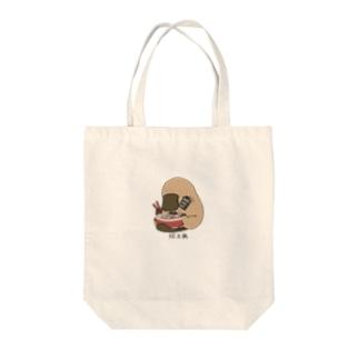 SEカモノハシ(成人病) Tote bags