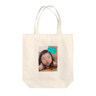 おつかれさまで〜す(^^) Tote bags