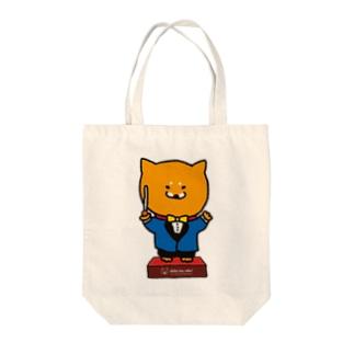 指揮者ラク(ブルー) Tote bags