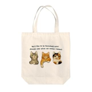 nonaの飼い猫になりたい三匹の猫 Tote bags