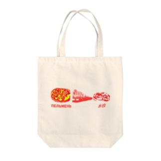 餃子伝言ゲーム Tote bags