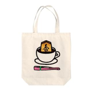 香るコーヒー(扇子ピンク色【数量限定】付き)[#将棋#香車] Tote bags