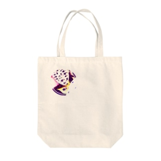 Maison Marquee 5のセルフポートレート Tote bags