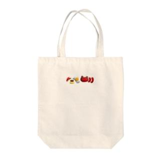 お弁当整列 Tote bags