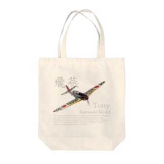 飛燕 Tote bags