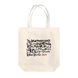 IROHAUTA Tote bags