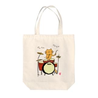 ドラムを叩く猫カラーver. Tote bags