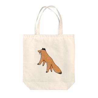 キタキツネさん Tote bags