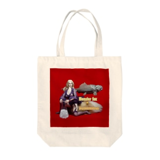 ドール写真:ブロンドの妖狐と甲冑魚 Doll picture: Blonde monsterfox & Dunkleosteus Tote bags