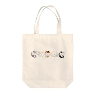 丸まるネコさん(カラー横) トートバッグ