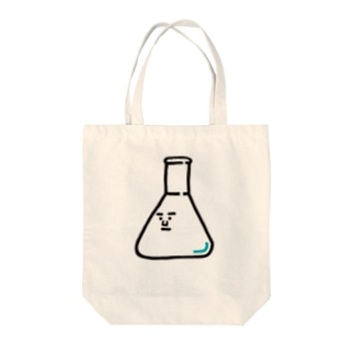 キャラNo.2三角フラスコくん Tote bags