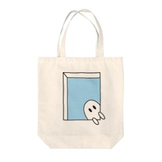 のぞきみおばけ Tote bags
