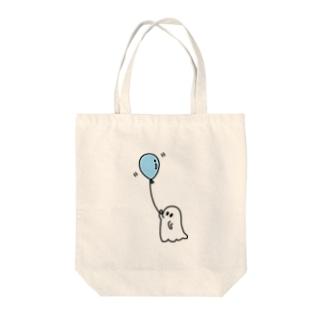 ふうせんおばけ Tote bags