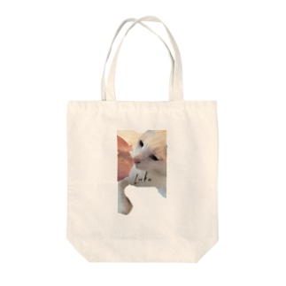 Luka Tote bags