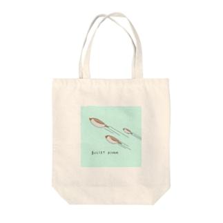 BULLET FINCH -sky- 濃色はこちら Tote bags