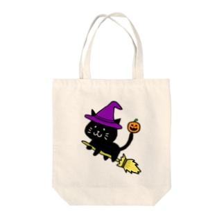 くろねこ魔女ハロウィン Tote bags