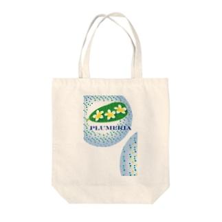 プルメリアとビーチの思い出 Tote bags