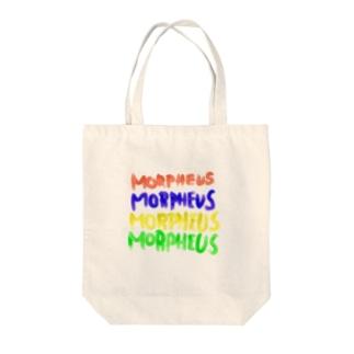 モルペウス Tote bags