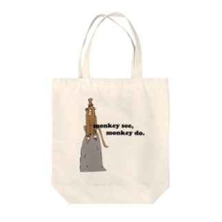 monky see,monky do. Tote bags