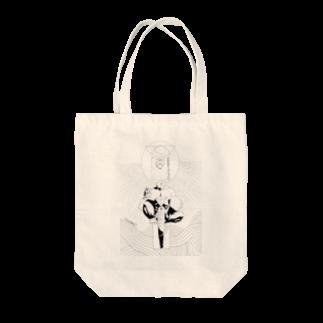 タバスコ精米所SUZURI支部のGarnehjan Tote bags