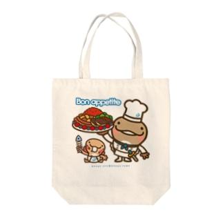 邑南町ゆるキャラ:オオナン・ショウ『Bon Appetit』 Tote bags