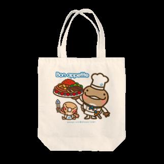 ザ・ワタナバッフルの邑南町ゆるキャラ:オオナン・ショウ『Bon Appetit』 Tote bags
