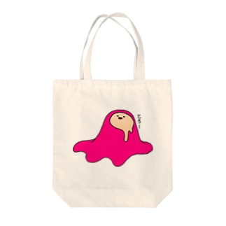 Melty - とろー Tote bags