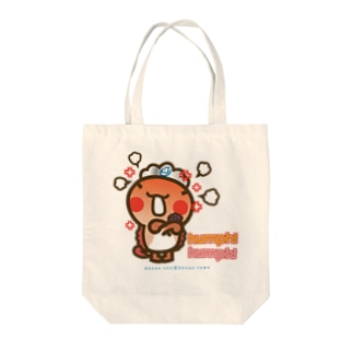 邑南町ゆるキャラ:オオナン・ショウ『humph! humph!」』 Tote bags