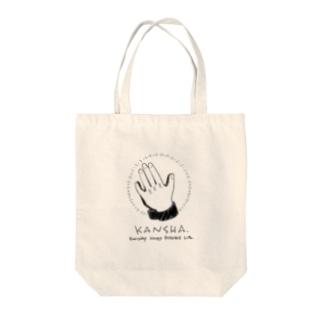KANSHA Tote bags