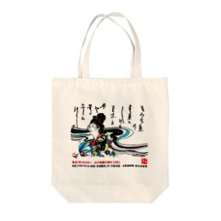 戦国女子 高尾太夫 Tote bags