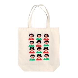 びっくり女の子と男の子 Tote bags