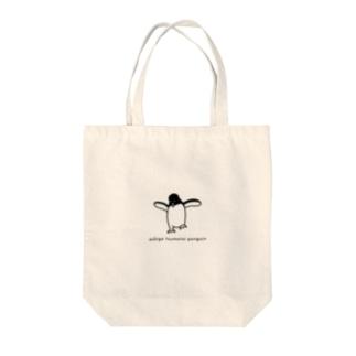 足が冷たいペンギン Tote bags