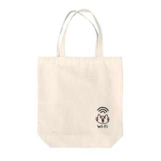 Wi-Fi飛んでる? Tote bags