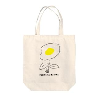 MEDAMAYAKI NO HANA. Tote bags