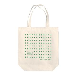 smc original Tote bags