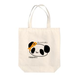 オレンジリボンを付けたパンダ Tote bags